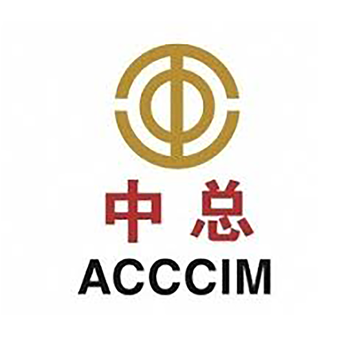 Associated Chinese Chambers of Commerce and Industry of Malaysia (ACCCIM)